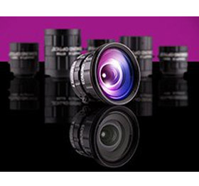 Compact Fixed Focal Length Lenses Dealer India