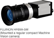 Machine Vision Applications Distributor India
